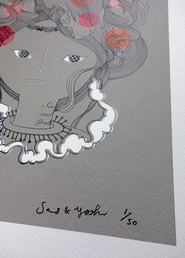 SasandYosh-ArtPrint-I am-1