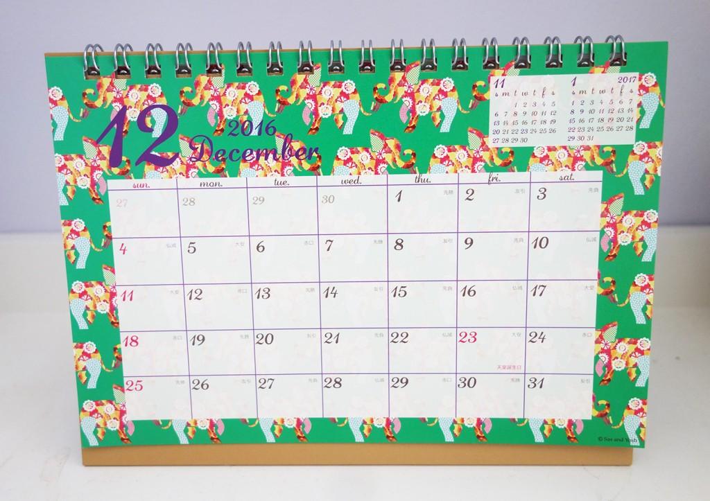 SasandYosh-LOFT Japan Creator's Calendar 2016-2