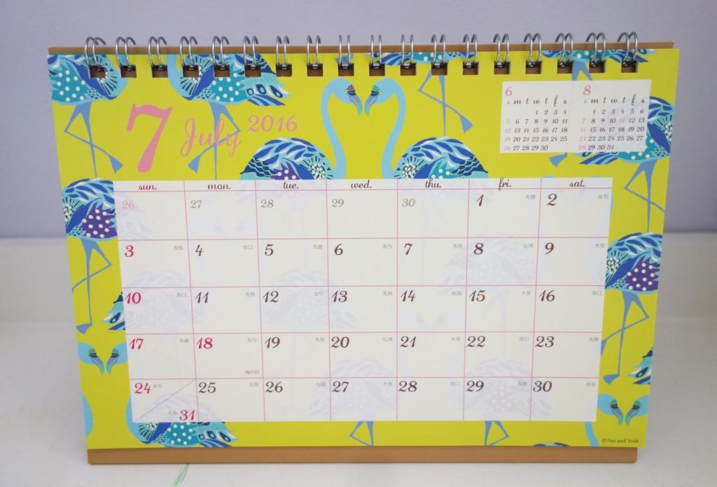 SasandYosh-LOFT Japan Creator's Calendar 2016-1