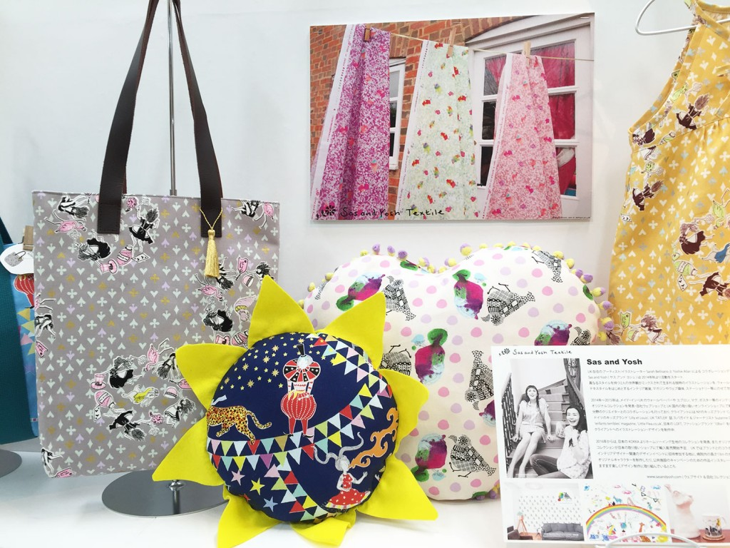 Photos from KOKKA - 2016 SS Designers Home Sewing Collectio3