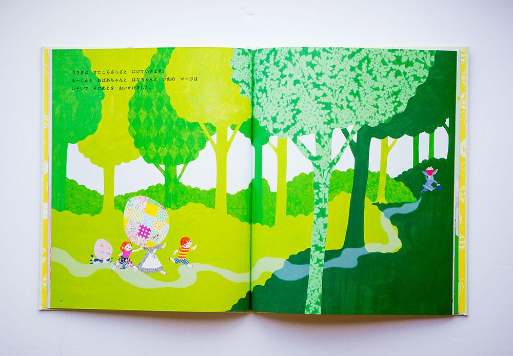 SasandYosh-Yoshie-HappyEaster-PictureBook-4